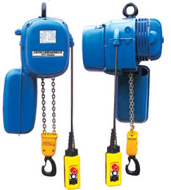 China SHH Electric Chain Hoists With Capacity Range 0.25T to 20T distributor