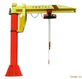 China Fixed Pillar Free Standing Jib Cranes for Plant Room Maintenance factory