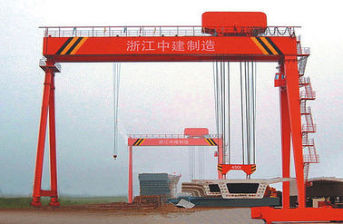China ISO Box Type Double Girder Gantry Crane for Heavy Loads QM450T - 38M - 28M distributor